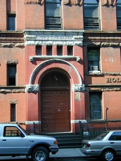 Holy Cross Boys Entrance