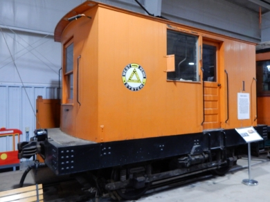 This is a maintenance car