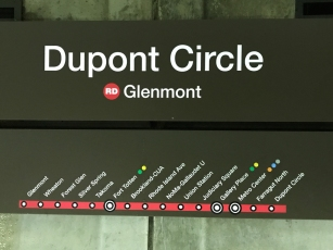 Dupont Circle to Silver Spring - nice easy ride.