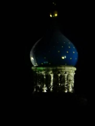 The Colt Dome