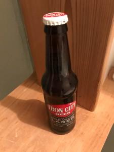 Always best in bar bottles.
