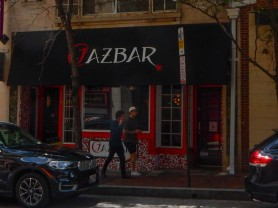 This is the Turkish restaurant where I enjoyed salad and stuffed grape leaves.
