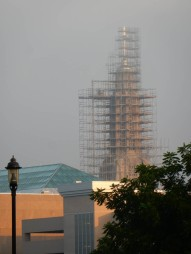 The cathedral in Hartford is getting a facelift.