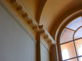 Modillion cornice - which mimics the ornamentation around the outside of the building.
