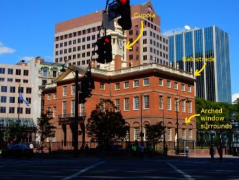 The west side of the Old State House.