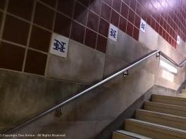 No escalators in New Haven.