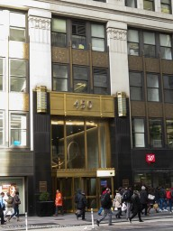 Nelson Tower - It was completed in 1931 and became the tallest building in the Garment District of New York.