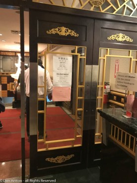 These are mirrored panels in the Dim Sum restaurant. I included them, because when I had my cabinet shop, I made several lattice work panels for a Chinese restaurant that were similar to these.