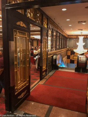 This is the entrance to the Dim Sum restaurant. It was on the second floor of this building.