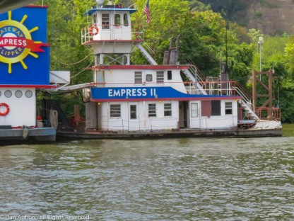 The Empress is in the style of the Gateway Party Liner (that I worked on). You've seen this tug before.