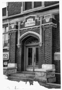 The main entrance to the Hitchcock Apartments in the early 80s.